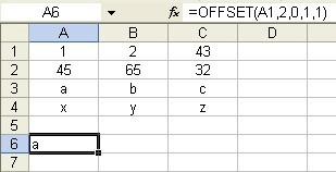 offset_function_eg_1