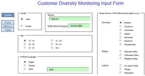 customer_dashboard_form