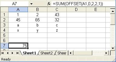 offset_function_eg_2